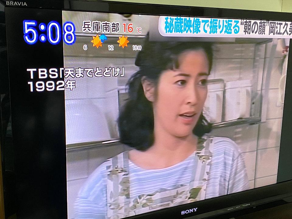 岡江久美子 コロナ 感染源